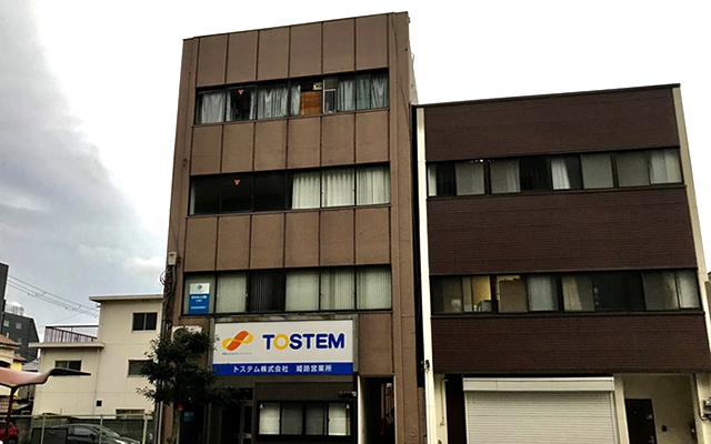 姫路市N様邸借家 外壁塗装工事